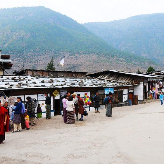 Wanguephodrang Tour